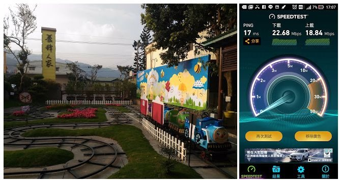 台灣之星4G行動上網吃到飽388全台速度測試,超高CP值,500元以下最划算方案!