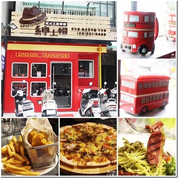 新竹‧主題餐廳|英國最著名的叮噹車及紳士帽還有好吃的英國料理就在【紳士帽英式主題餐廳】