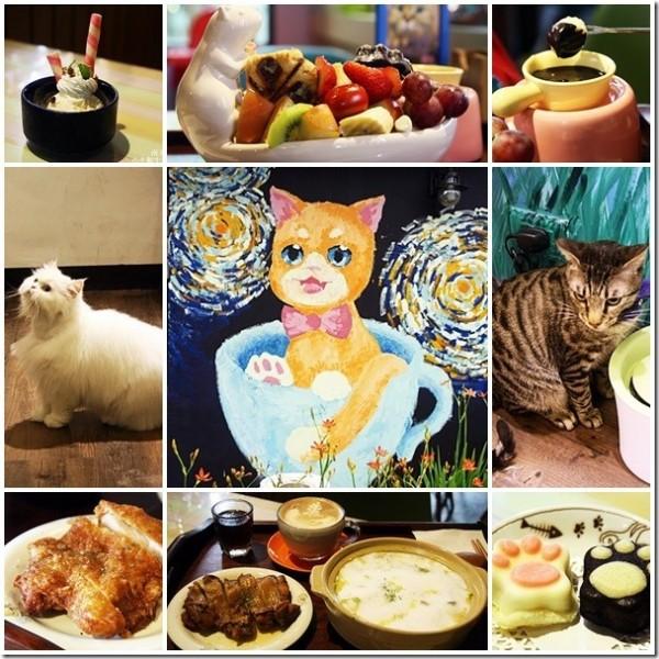 桃園‧主題餐廳|有毛小孩陪伴的輕食‧鍋物‧咖啡‧下午茶《南美村阿狗阿喵》