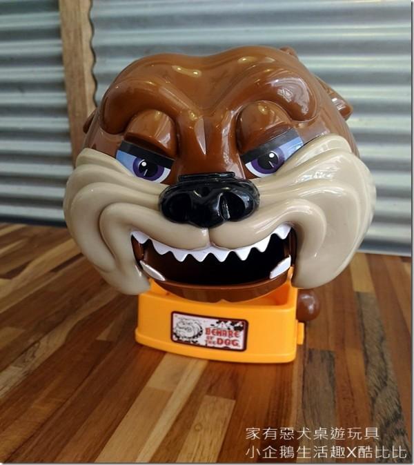 玩桌遊|家有惡犬遊戲,偷骨頭必遭狗咬…Beware Of The DOG