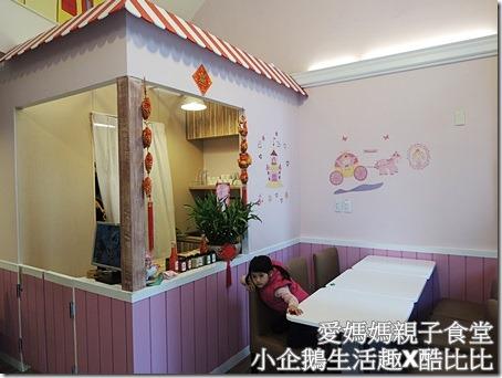 親子餐廳‧台中|如同再加一般溫馨自在的親子餐廳《愛媽媽親子食堂》